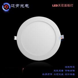 广东厂家销售商业照明LED圆形面板灯 15W照明灯具led面板灯ER15