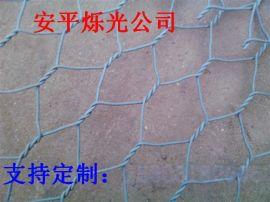 高尔凡格宾网 高锌格宾网 高上锌量格宾网厂家直销
