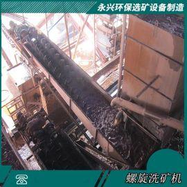 槽式洗矿机 大颗粒黏土洗石机 矿用泥沙分离设备