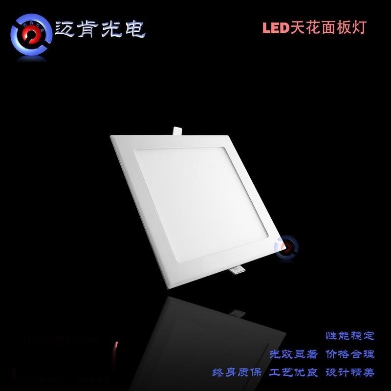新款商業照明LED室內照明 方形15W 天花燈 led面板燈AS15
