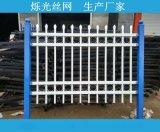 衡水2018年锌钢护栏价格 小区锌钢护栏价格 锌钢道路护栏