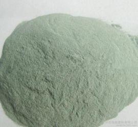 精选优质绿碳化硅微粉 喷砂 研磨 抛光