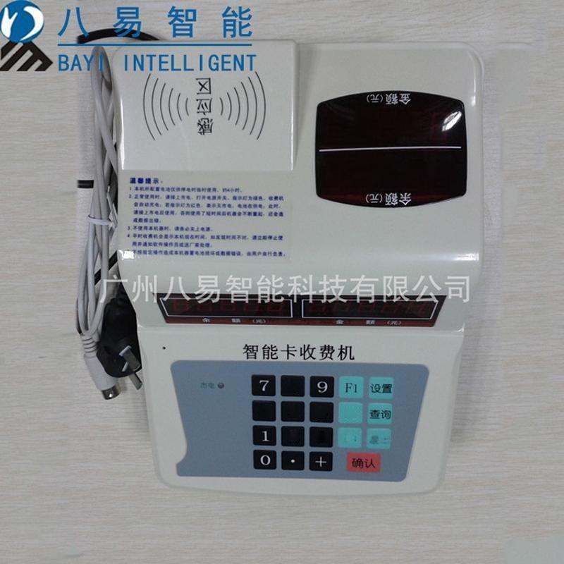 厂家供应 ID卡消费售饭机系列热  量大优惠