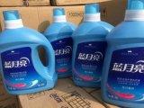 員工節日禮品洗衣液廠家批發價格便宜全國發貨