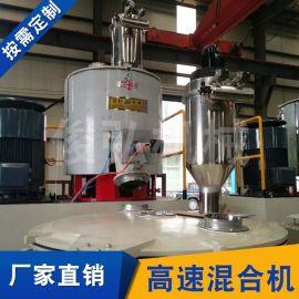 热销高速混合机 高速圆筒卧式混合机 干粉混料机 不锈钢混合机