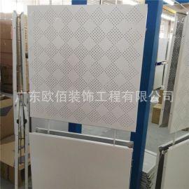 上海工程600*600鋁扣板 吊頂衝孔白色鋁方板