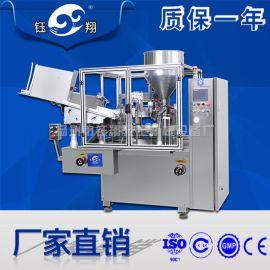 全自动超声波膏体灌装封尾机可定制 工厂直销牙膏药膏软管封口机