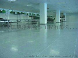 常州溧阳泰州塑胶地板,机房防静电地板,石塑地板