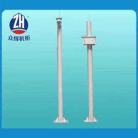 众辉ZH-3000 3米圆角监控立杆 现货特价