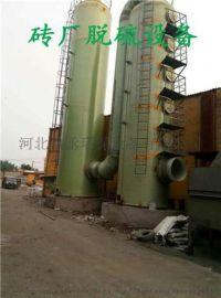 脱硫设备检测合格-锅炉脱硫塔-河北益丞环保设备有限