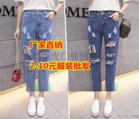 工厂直销便宜牛仔裤高腰弹力牛仔裤韩版紧身九分裤
