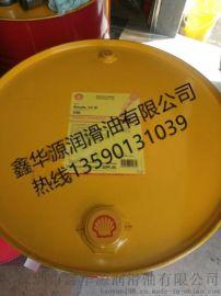 壳牌可耐压Shell Omala HD 460重负荷齿轮油ISO VG 460#号合成润滑油