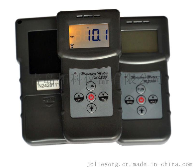 建筑材料水分测定仪,建筑  水分仪MS300