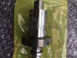 SFU01204-4滚珠丝杆 台湾进口丝杆螺母 东莞代理出售
