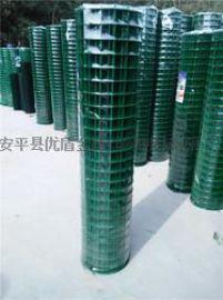 浸塑围栏网 养殖铁丝网多钱一米 圈养鸡围栏
