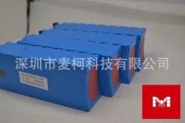 源头厂家直供18650电池3.7V 26AH 大容量备用电源 夜晚照明灯用电源