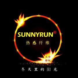 SUNNYRUN、DTY75D/72F、蓄热纤维、发热丝、蓄热纱线