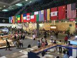 2021年墨西哥城纺织及面料展