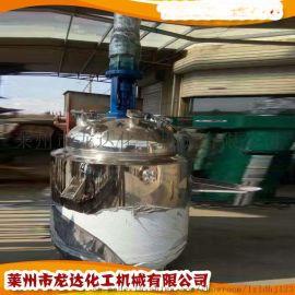 专业生产各种反应釜 电加热反应釜