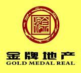 深圳**地产顾问寻求房地产营销策划代理合作
