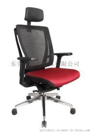 时尚网布大班椅 网背老板椅 简约办公椅经理椅主管椅批发