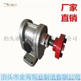 2CY齿轮泵厂家润滑油泵电泵输送泵金海泵业
