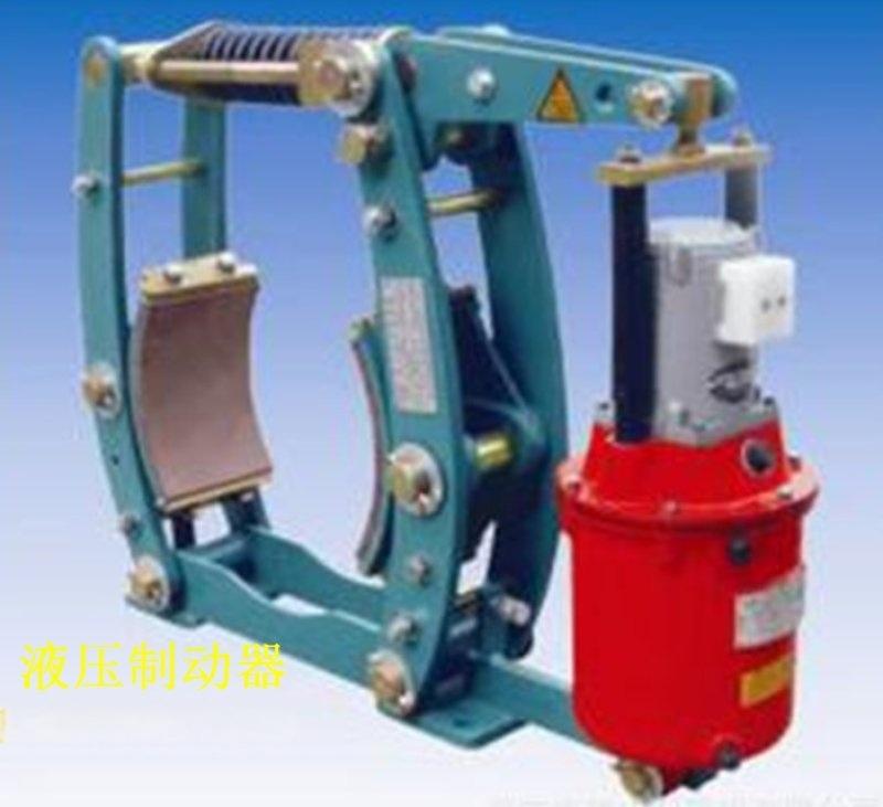 電力液壓推動器 抱閘制動器 配件起重機
