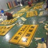安康道路指示牌,交通标志牌,反光交通标识牌生产厂家