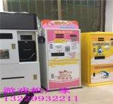 全自动无人兑币机 一元换游戏币的设备