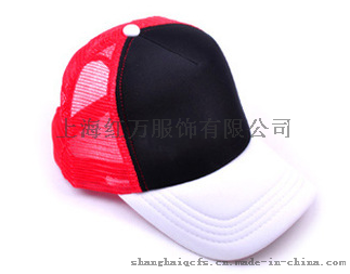 上海紅萬帽子 工作服帽 棒球帽 廣告帽定製