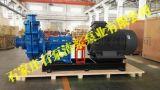 150ZJ-A55渣浆泵,150ZJ-A50渣浆泵