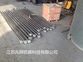 兆辉钢衬塑管道  质量优 价格低的防腐管道