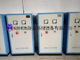 二次供水处理水箱自洁消毒器臭氧发生器