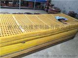 沃达生产 10-1200 聚氨酯筛板 筛网