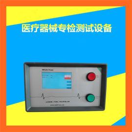 医疗导管泄漏测试设备 医疗器械专业测漏仪