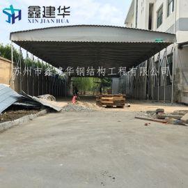 镇江扬中市大型移动雨棚室外推拉折叠帐篷活动遮阳篷临时车库推拉雨棚厂家促销