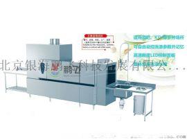南京食堂餐盤清洗機器