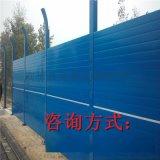 桂林金属百叶声屏障厂家@金属声屏障生产