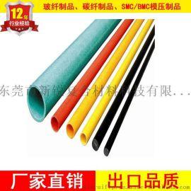 供应玻璃纤维管 纤维空心28mm管定做 高强度玻璃纤维管批发