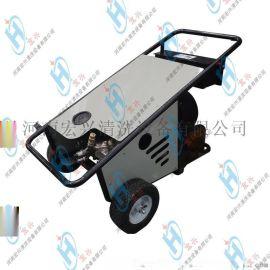 工业高压清洗机 500公斤电驱动水喷砂除锈清洗机