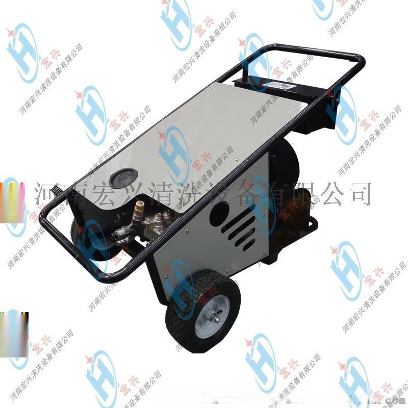 工業高壓清洗機 500公斤電驅動水噴砂除鏽清洗機