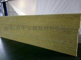 洛阳岩棉板外墙保温材料厂家直销