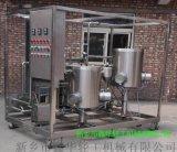 全自動板式高溫殺菌系統 巴氏殺菌機
