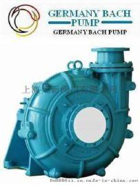 进口渣浆泵|进口液下渣浆泵|欧洲(BACH)品牌