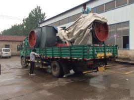G4-73-10D鍋爐送風機,排煙風機生產廠家