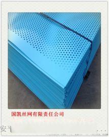 山东轧平钢板网   金属扩张网