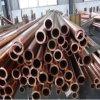 直銷紫銅管 空心銅管加工折彎 波紋銅管品質好