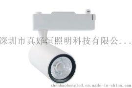 好恒照明专业生产LED轨道灯30W 光效110lm/w 进口芯片 导轨灯 服装店射灯 展厅射灯 商场 超市专用射灯 厂家直销