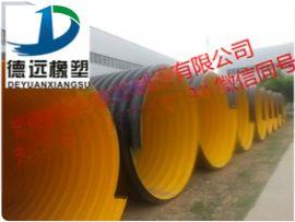 郑州高密度聚乙烯管钢带波纹管厂家报价