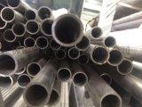 信燁不鏽鋼管焊道整平304不鏽鋼管流體輸送管